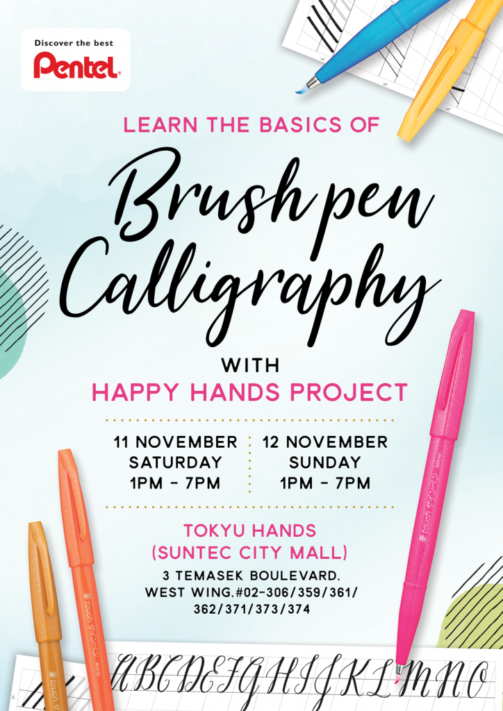 Back by popular demand free brush sign pen calligraphy